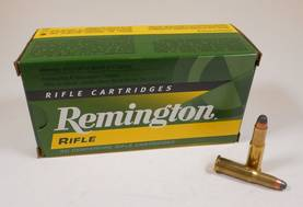 25-20 Win REMINGTON 86gr SP 50kpl -  - 047700052304
